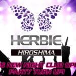 【広島クラブ】HERBIE(ハービー)クラブ、HERBIE - ハービー広島は未成年は遊べるの?18歳から遊べるクラブ!