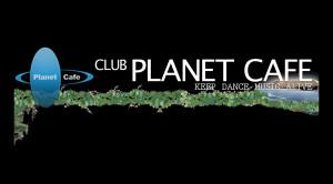 プラネットカフェ ( Planet cafe・クラブ )についての気になる口コミ( ツイッター・インスタ )・評判・無料クーポン・行き方をまとめてご紹介。行き方(アクセス)地図についても完全網羅。