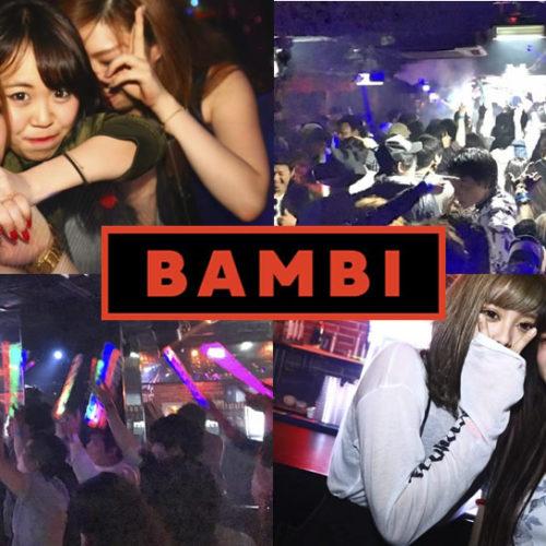 大阪クラブバンビ CLUB Bambiは大阪、心斎橋で人気のクラブです。年齢層は若めでアッパー系。男女比率もバランスが良いので人気のクラブ。ゲストも合格でディスカウントもクーポンも手厚いので人気です。