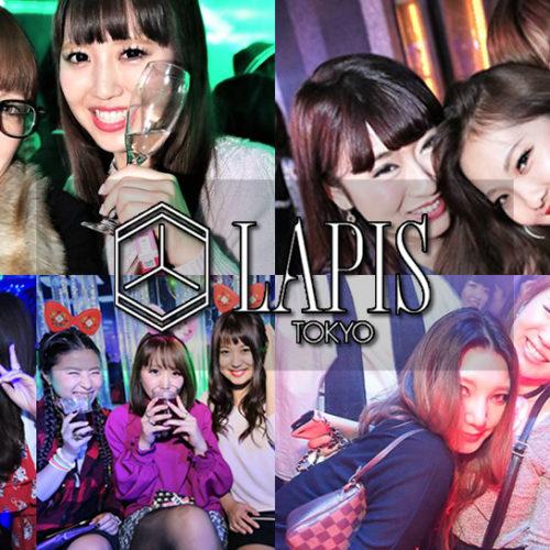 ラピス東京(丸の内・銀座エリアの人気クラブ)
