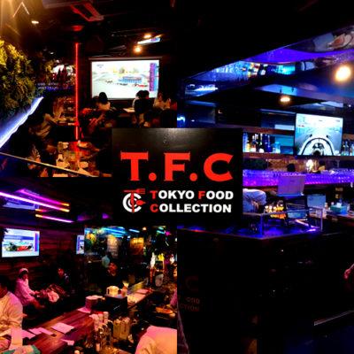 TFC - ティーエフシー (六本木DJバー・東京フードコレクション)