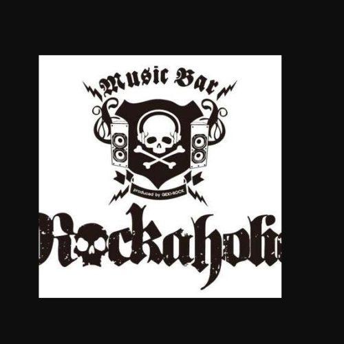 【渋谷クラブ】邦楽、ロック好きから絶賛されているクラブ、ロカホリ 渋谷 Music Bar ROCKAHOLICとは