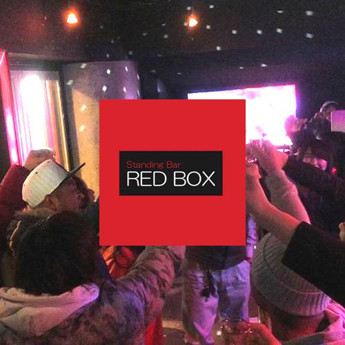 【仙台クラブ】レッドボックス仙台は人気のクラブです。初心者でも安心して利用できる人気のクラブイベントや飲み放題や女性無料のイベントも多数!