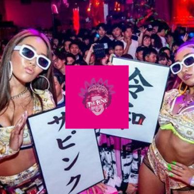 【大阪クラブ】THE PINK OSAKAは大阪の人気クラブ、大阪クラブ ザ ピンク の口コミ、評判、クーポン、年齢や値段や料金システムなど