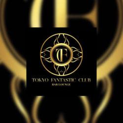 【渋谷クラブ】TOKYO ファンタ - TOKYO FANTASTIC CLUB - トウキョウファンタスティッククラブ