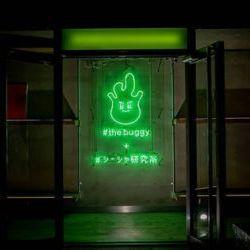 The buggy(心斎橋バギーダイニング )+シーシャ研究所
