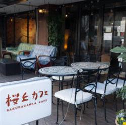 桜丘カフェ(渋谷CBDシーシャ)