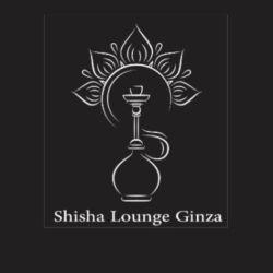 Shisha Lounge Ginza - シーシャラウンジ銀座