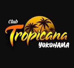 横浜クラブ-福富町にあるトロピカーナ横浜(Tropicana Yokohama)は、ラテン音楽を中心に、ヒップホップ、R&B、バチャータ、メレンゲ、レゲトン、EDMなど、あらゆるジャンルの音楽が楽しめるナイトクラブです。 また、シーシャ(水タバコ)を吸いながら、経験豊富なDJによるクリエイティブな音楽で非日常的な時間、空間を楽しむことができます。