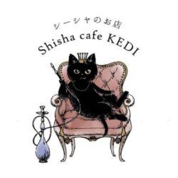 Shisha cafe KEDI (熱海シーシャ)熱海・咲見町に水たばこが吸えるカフェ「Shisha cafe KEDI」 シーシャのお店 120種類以上のシーシャフレーバー Shisha cafe KEDI(ケディ)